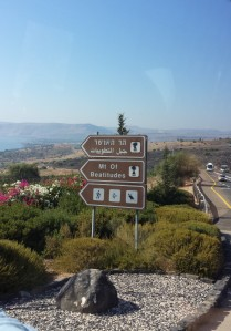 On the way to the Mount of Beatitudes