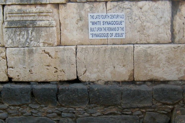 Black Basalt Stones in the Foundation of Capernaum Synagogue