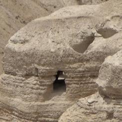 Qumran Cave #1