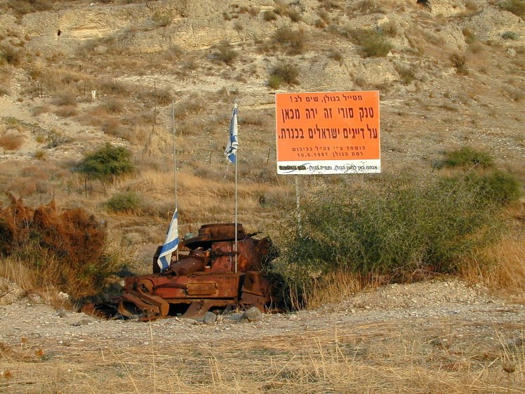 Syrian tank near Sea of Galilee, tb111800206