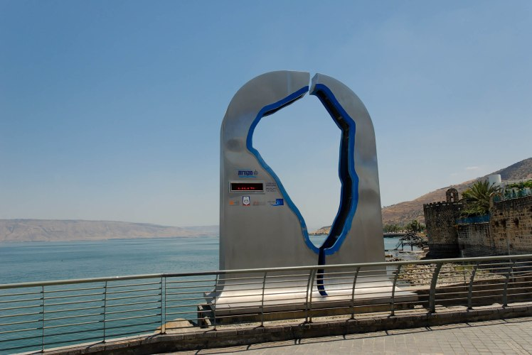 Sea of Galilee water level sign, tb052808512